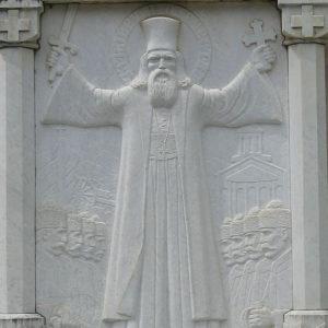 Хаџи Мелентије