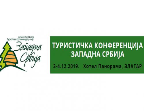 """Туристичка конференција """"Западна Србија"""" на Златару"""