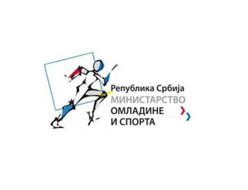 Препоруке за наставак тренажног процеса у спортским објектима